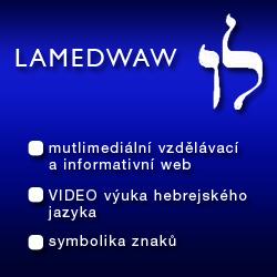 LAMEDWAW