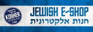 JEWISH-ESHOP-TOP_B