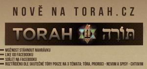 TORAH-BANNER-SHEKEL2