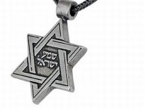 Zdroj: judaica-mall.com