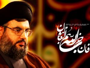 Hasan Nasralláh_TOP