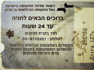mhd_israel_TOP