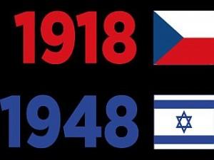 CZECH-ISRAEL_2012_TOP