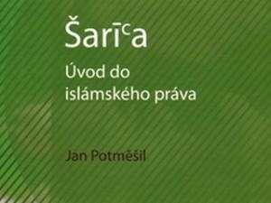 saria_TOP