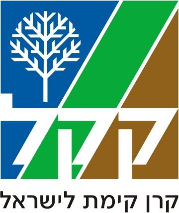 kkl-logo
