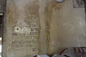 Milešov, 74 - židovská modlitebna