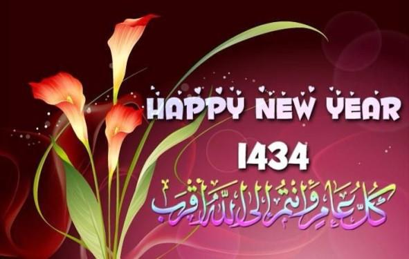 happy_1434