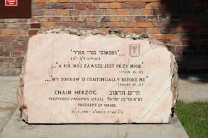 Chaim_Herzog_Memorial_stone_in_Auschwitz