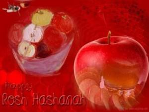 rosh_hashanah_TOP