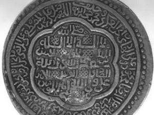 islam_mince_TOP