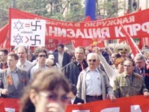 AntisemRussia_TOP