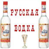 Zdroj: narod.ru
