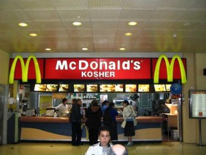 kosher_mc