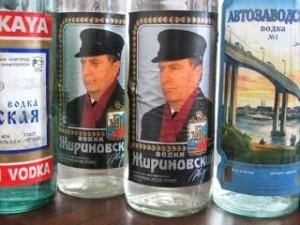 vodka_TOP