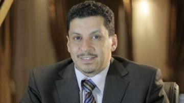 Ahmed-Mubarak