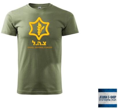 idf_shirt