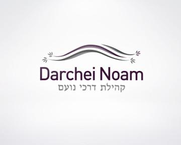 DarcheiNoam_logo