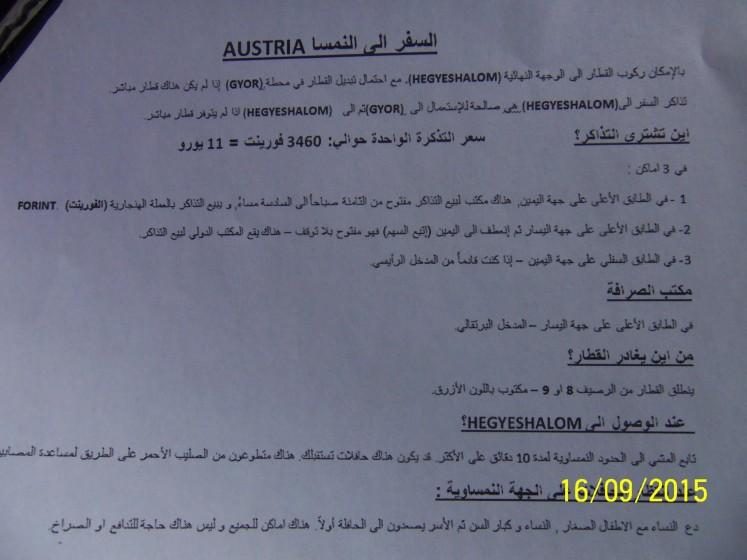 Instrukce pro imigranty v arabštině