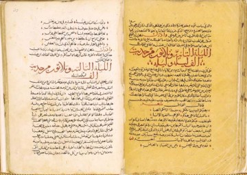 Arabian_nights_manuscript