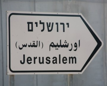 Jerusalem-Hebrew-Arabic-English-thumbnail