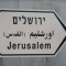 Jerusalem-Hebrew-Arabic-English-thumbnail