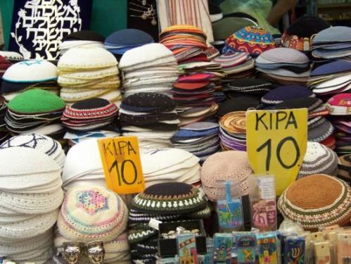 mahane-yehuda-market