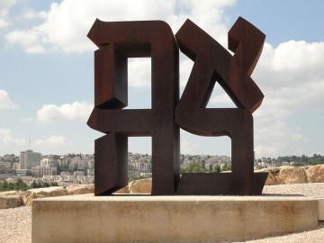 David Reshef – Ahava (Láska)