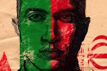 poster-nadav-schirmans-documentary-the-green-prince_1
