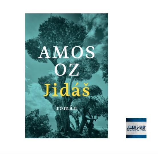 Amos Oz - JIDÁŠ JEWISH E-SHOP