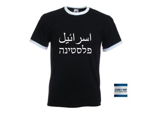 Konfrontační tričko