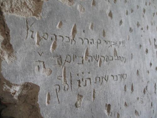 Vzkaz z roku 1656