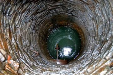 studna